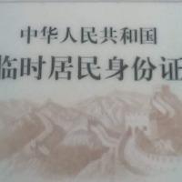 yuanziliang的头像
