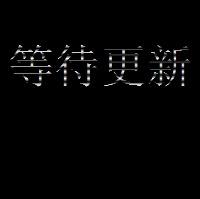 123huang的头像