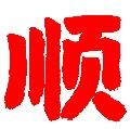 dianfu2008
